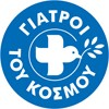 Γιατροί του Κόσμου - Το Λογότυπο