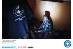 mdmgreece-calendar-2014-02