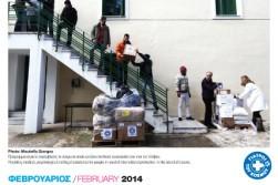 mdmgreece-calendar-2014-03