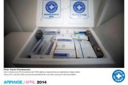 mdmgreece-calendar-2014-05