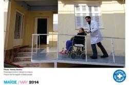 mdmgreece-calendar-2014-06