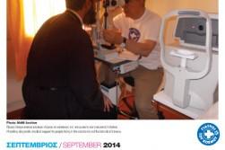 mdmgreece-calendar-2014-10