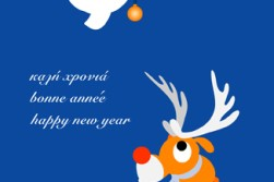 mdmgreece-wishing-cards-2012-card008
