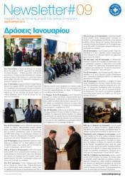 Newsletter#09