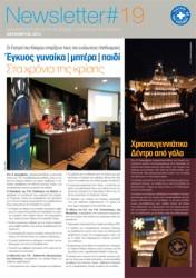 Newsletter#19