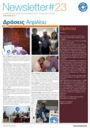 Newsletter #23