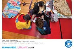 mdmgreece-calendar-2015-02