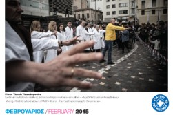 mdmgreece-calendar-2015-03