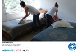 mdmgreece-calendar-2015-05