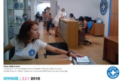 mdmgreece-calendar-2015-08