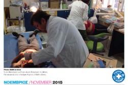 mdmgreece-calendar-2015-12