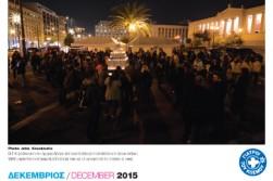 mdmgreece-calendar-2015-13