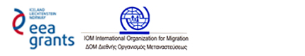 sponsors-eea_grants+IOM