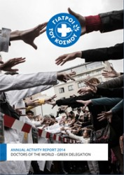 Activity Report 2014   Doctors of the World – Greece