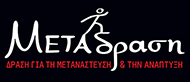 logo METAdrasi BB