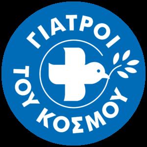 Αποτέλεσμα εικόνας για giatroi toy kosmoy