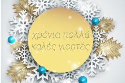 Christmas Card #11