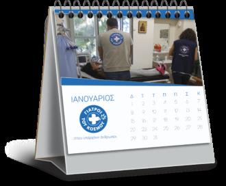 Calendar_Table_2018