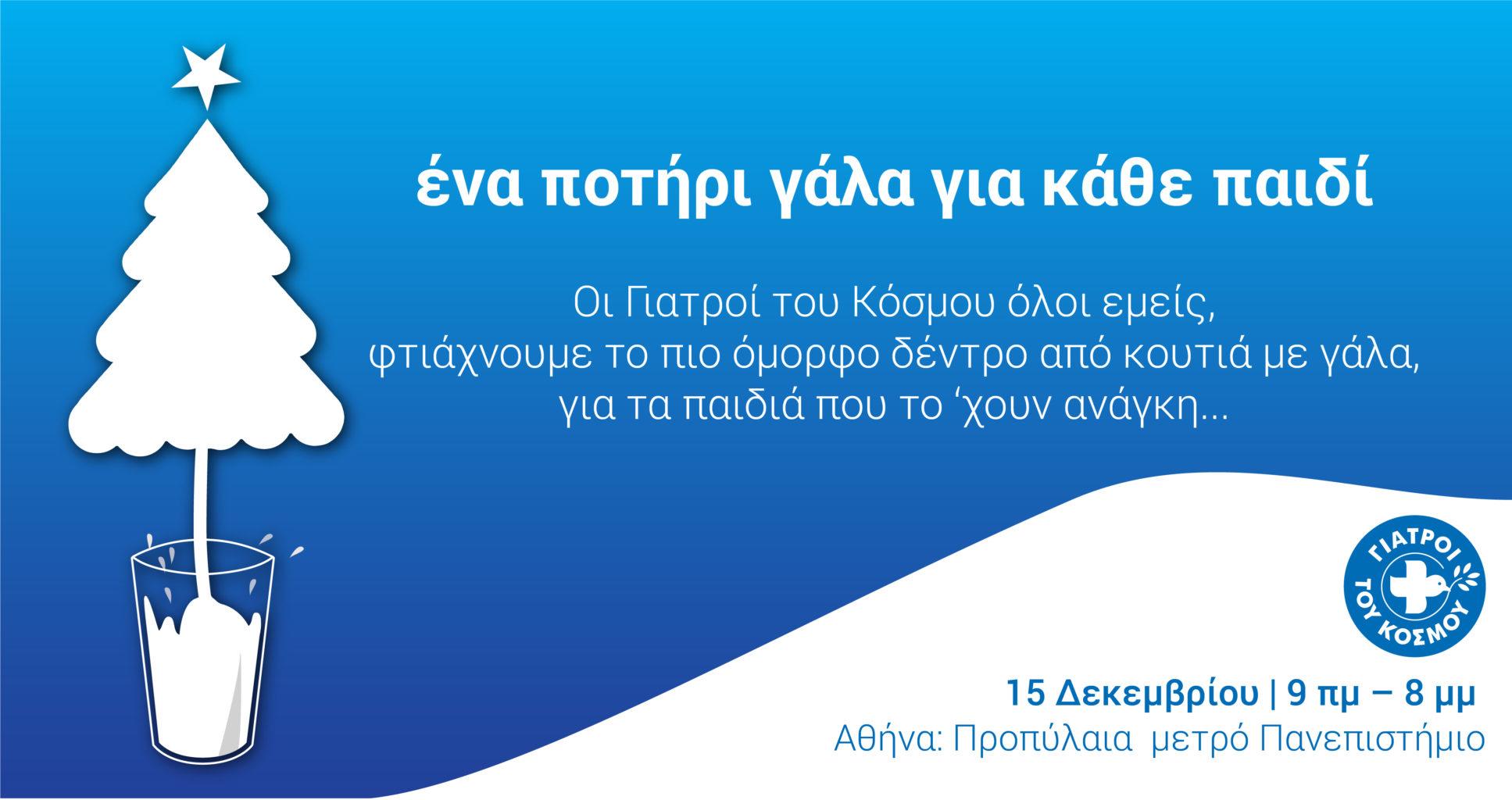 Cover_Facebook