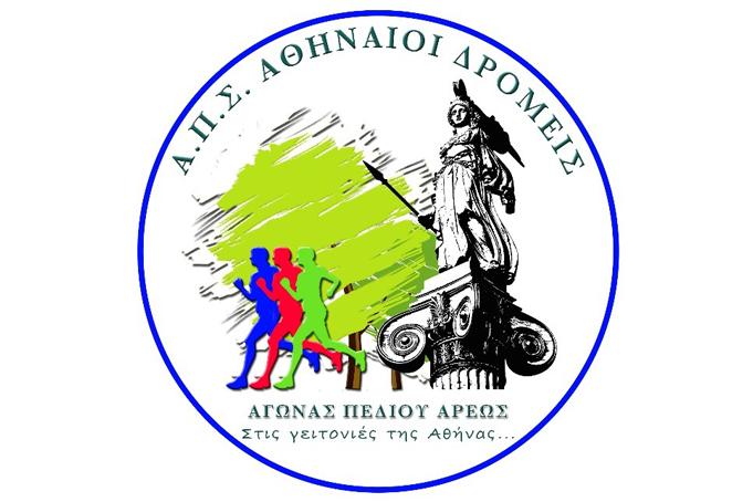 Logo_681_gitonies