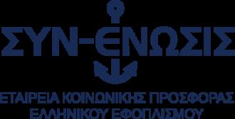 SYNENOSIS_Full Greek RGB