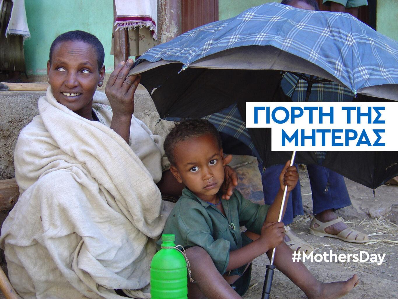 Ethiopia_006-web
