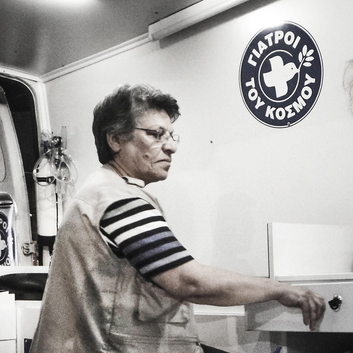 ©MdM Greece - Volunteers
