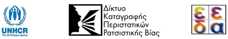 DKPRV-gr